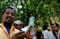 """""""المركزي السوداني"""" يعلن انتهاء الأزمة رغم استمرارها"""