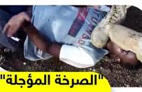 الإنترنت يعود في السودان ويكشف فظاعة مجزرة فض اعتصام الخرطوم