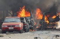 مقتل 3 أشخاص بانفجار في جنازة قائد عسكري سابق في بنغازي