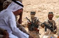 مصدر: هذه أسباب انسحاب الإمارات من اليمن.. ماذا عن الرياض؟