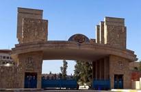 """المغرب يقدم هبة لإعادة إعمار جامعة عراقية دمرها """"داعش"""""""