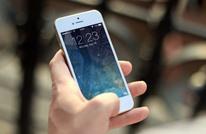 """""""التلغراف"""": هل تجعلنا الهواتف أكثر أو أقل إنتاجية؟"""
