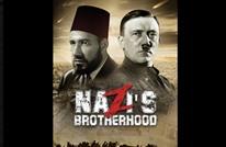 """سخرية من تلفزيون أبو ظبي.. """"الإخوان قاتلوا مع هتلر"""" (شاهد)"""