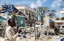 انتحاري يفجر نفسه في مقهى وسط الصومال