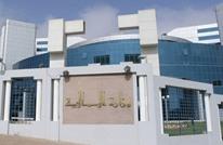 تراجع احتياطات النقد الأجنبي بالجزائر إلى 62 مليار دولار