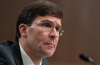 إسبر يؤكد خطة تقليص القوات الأمريكية بأفغانستان لـ5 آلاف