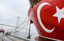 """""""موديز"""" تبقي تصنيف تركيا الائتماني دون تعديل"""