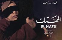 """""""الهتك"""".. أول فيلم يرصد معاناة المصريين بعد الانقلاب العسكري"""