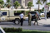 MEE: هجوم أربيل رسالة للأكراد وليس للولايات المتحدة