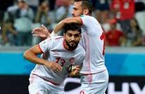 تونس تفشل في تحقيق المركز الثالث وتُودع مصر بهزيمة ثانية