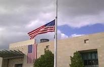 """السفارة الأمريكية تغلق أبوابها في تونس لـ""""أسباب أمنية"""""""