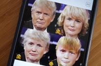 """سيناتور أمريكي يطالب بالتحقيق بتطبيق """"تغيير ملامح الوجه"""""""