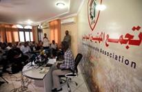 """""""المهنيين السودانيين"""" يصعّد ضد """"الانتقالي"""" عقب مقتل ناشط"""