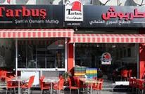 مونيتور: لماذا شنت تركيا الحرب على لافتات المتاجر العربية؟