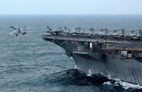 أستراليا تنضم إلى التحالف الأمريكي لتأمين الملاحة بالخليج