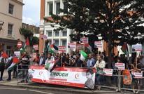 """وقفة أمام سفارة بيروت بلندن دعما لـ""""فلسطينيي لبنان"""" (شاهد)"""
