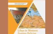 المصالح الدولية المتضاربة تُفرّق الإخوة والأصدقاء في ليبيا