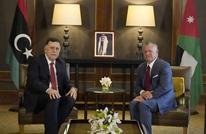 الأردن يطالب السراج بالتدخل لإطلاق أردنيين مختطفين بطرابلس