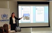 """الأمم المتحدة تطلق حملة لدعم اللاجئين بالشراكة مع """"تويتر"""""""
