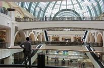 رويترز ترسم صورة قاتمة لاقتصاد دبي: مدينة فقدت بريقها