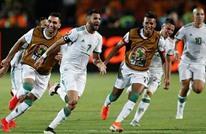 """الـ""""كاف"""" يكشف عن أفضل 5 أهداف بـ""""كان مصر"""" (شاهد)"""
