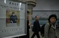كوريا الشمالية تعلن نسبة مشاركة 100% بانتخابات محلية