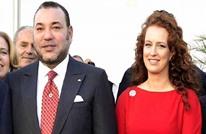 ملك المغرب يعلن طلاقه من الأميرة سلمى ومحاميه ينفي هربها