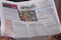 أقدم صحيفة فلسطينية تتوقف عن الصدور لهذا السبب