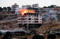"""مركز حقوقي: تدمير مباني القدس المحتلة جريمة """"تطهير عرقي"""""""