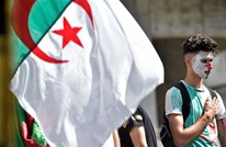 هكذا رد الجزائريون على اعتذار حمد المزروعي بعد شتمهم