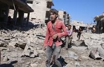 ارتفاع قتلى مجزرتي سراقب ومعرة النعمان إلى 55 مدنيا (شاهد)