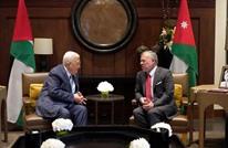 تنسيق أردني فلسطيني لرد موحد بحال ضم الضفة المحتلة