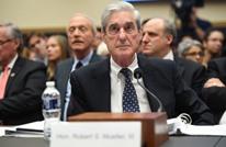 مولر أمام الكونغرس: تقريري لا يبرئ ترامب.. والبيت الأبيض يرد