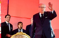 نعي دولي وعربي للرئيس التونسي قايد السبسي