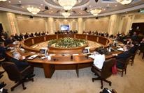 إسرائيل تقترح انضمام الإمارات لمنتدى غاز شرق المتوسط
