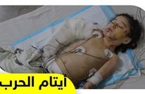 طفلان سوريان ينجوان من القصف بأعجوبة