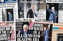 """هكذا تناولت الصحف البريطانية """"مذبحة"""" الحكومة الجديدة"""