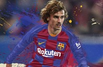 غريزمان يُسجل هدفا رائعا خلال تدريبات برشلونة (شاهد)