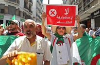 """""""رايتس ووتش"""" تُندد بالجزائر لتشديدها """"الخناق"""" على الحراك"""