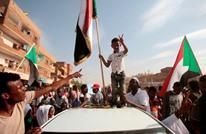 """""""مواكب"""" جماهيرية الجمعة قبيل استئناف مفاوضات الخرطوم"""