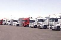 الإعلام التركي: السعودية تحظر منتجات تركية
