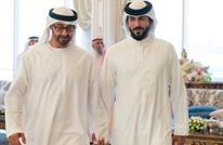 مجاراة شعرية بين ابن زايد ونجل ملك البحرين تثير سخرية