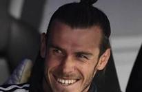ريال مدريد يلغي صفقة انتقال غاريث بايل إلى الصين فجأة