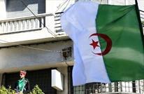 """لجنة الحوار بالجزائر تباشر عملها وتستحدث """"لجنة حكماء"""""""