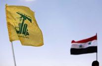 موقع أمريكي يكشف تفاصيل عن اغتيال قادة لحزب الله بسوريا