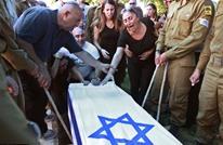 هكذا اهتمت إسرائيل بالجبن وأهملت قتلاها في عدوان 2014