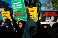 وقفة دعما للسوريين.. وتركيا تنفي ترحيل أي لاجئ عرضة للخطر