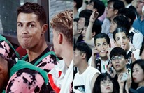 جماهير كوريا الجنوبية ترفع دعوى قضائية بسبب رونالدو