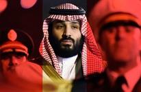 """""""فانيتي فير"""" تكشف مطاردة الرياض لمعارضيها بالداخل والخارج"""