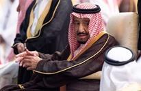 هكذا يشدد العاهل السعودي قبضة أسرته على الحكم
